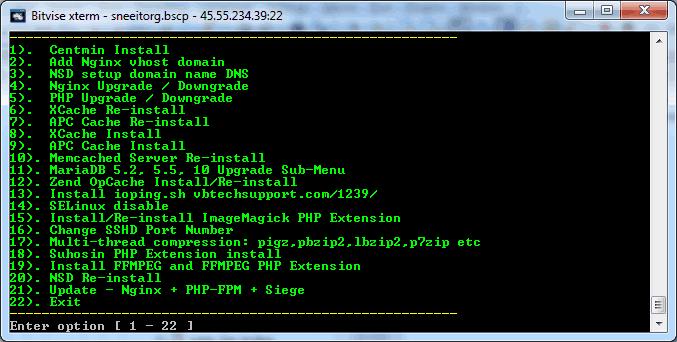 Centmin Menu - Install Nginx for WordPress on Digital Ocean VPS Hosting with Centminmod (LEMP)